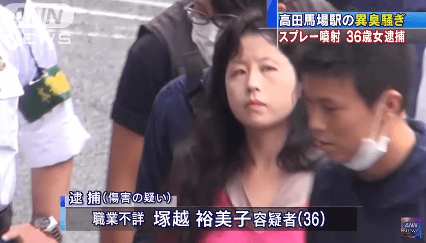 東京都新宿区の西武新宿線高田馬場駅の催涙スプレー事件ニュースのキャプチャ画像
