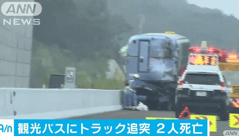 愛知県岡崎市駒立町の新東名高速道路の観光バス追突事故ニュースのキャプチャ画像
