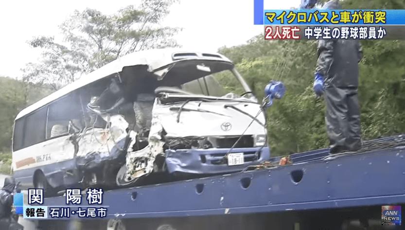 石川県七尾市の中学生野球部乗ったバスの死亡事故ニュースのキャプチャ画像