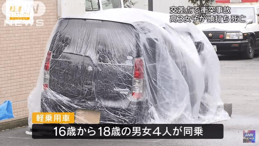 神奈川県秦野市今川町の女子高生死亡衝突事故ニュースのキャプチャ画像