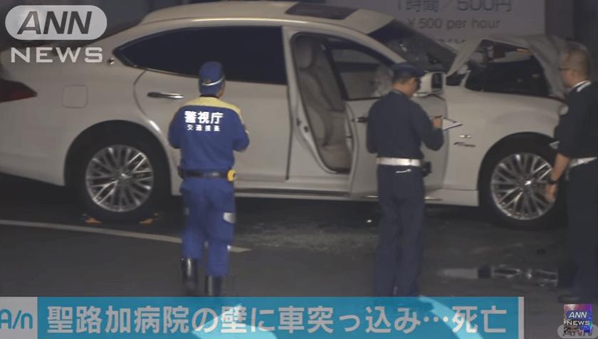 東京都中央区明石町の聖路加国際病院駐車場の衝突事故ニュースのキャプチャ画像