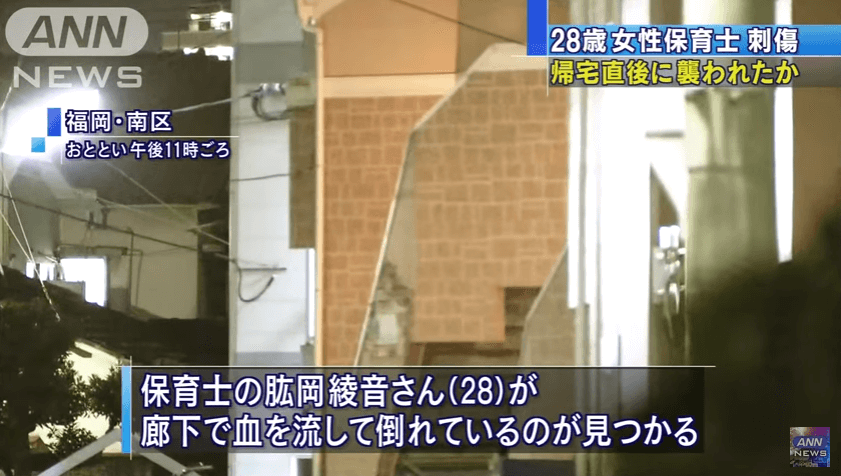 福岡県福岡市南区南大橋の殺人未遂事件の画像