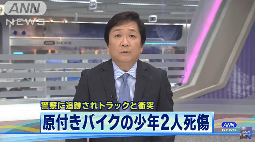 大阪府寝屋川市国松町の原付バイクとトラックの衝突事故ニュースのキャプチャ画像