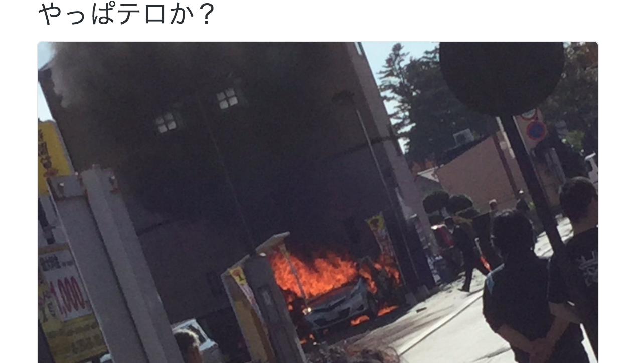 宇都宮市本丸町にある城址公園の連続爆弾テロ事件ニュースの現場画像