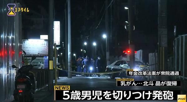 小西威規容疑者が京都市北区衣笠開キ町で殺人事件ニュースのキャプチャ画像