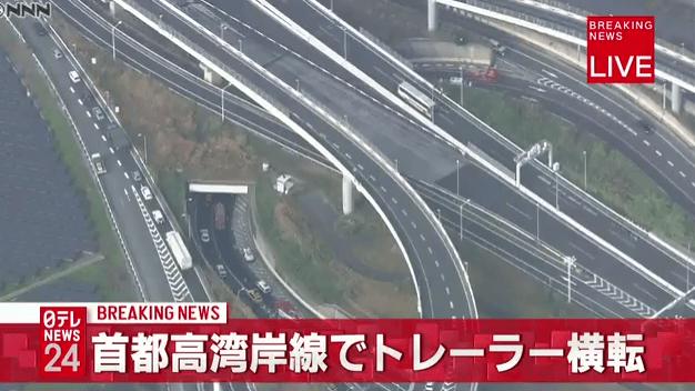 首都高湾岸線の川崎浮島JCTで横転事故ニュースのキャプチャ画像