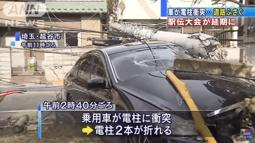 埼玉県越谷市大林の電柱に突っ込む事故ニュースキャプチャ画像