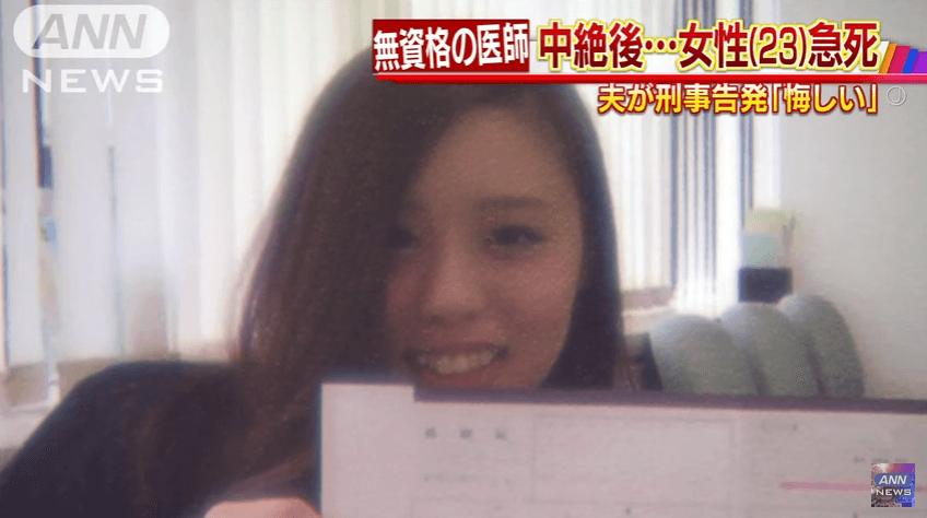 東京都武蔵野市吉祥寺南町の水口病院で資格のない医師が手術を行っていたニュースのキャプチャ画像