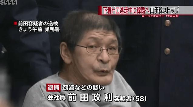 東京都豊島区上池袋の山手線の電車を止める窃盗事件ニュースのキャプチャ画像