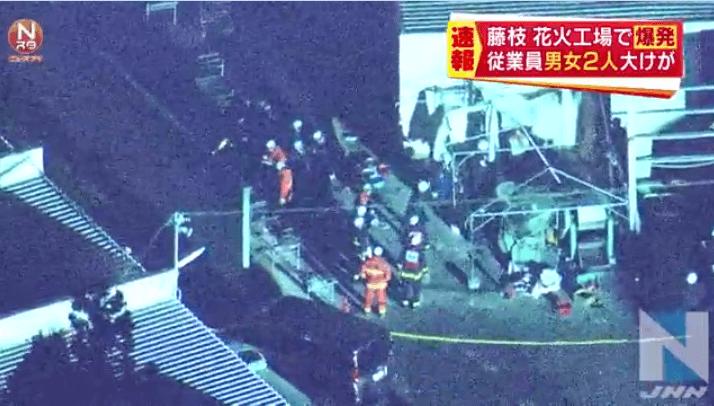静岡県藤枝市寺島の花火工場イケブンの爆発事故ニュースのキャプチャ画像