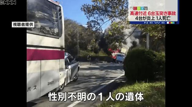 大阪府池田市住吉で炎上事故のニュースのキャプチャ画像