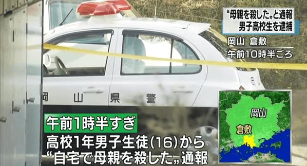 倉敷市児島の殺人事件ニュースのキャプチャ画像