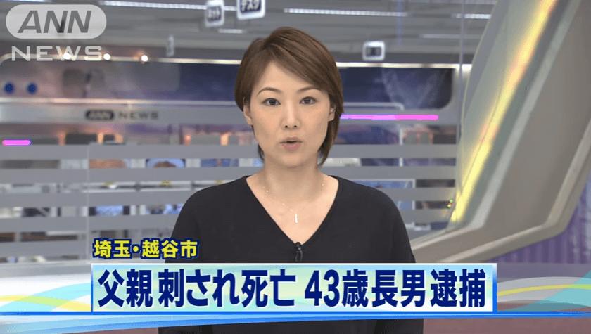 埼玉県越谷市大里で殺人事件のニュースのキャプチャ画像