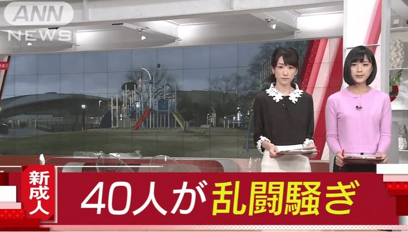 大阪府堺市西区家原寺町の新成人40人の乱闘騒ぎニュースのキャプチャ画像