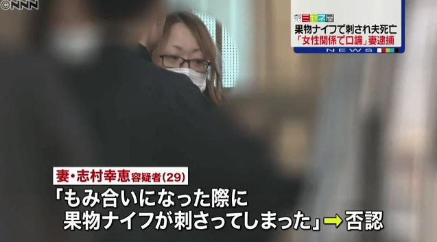 東京都江東区亀戸の妻が果物ナイフで夫を殺害した殺人未遂事件のニュースのキャプチャ画像
