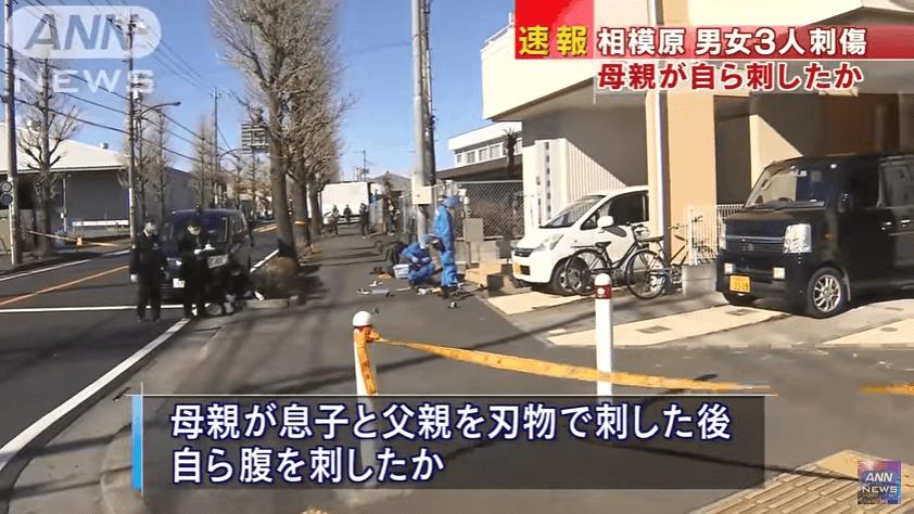 神奈川県相模原市緑区九沢の母親が無理心中を図ったニュースのキャプチャ画像