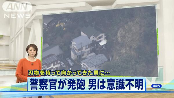 神奈川県三浦市初声町下宮田の殺人未遂事件の警察官が発砲ニュースのキャプチャ画像