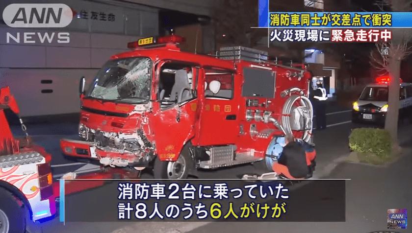 千葉県習志野市大久保の消防車同士の事故ニュースのキャプチャ画像