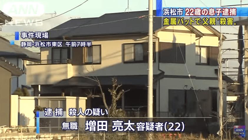静岡県浜松市東区龍光町の金属バット殺人事件のニュースのキャプチャ画像