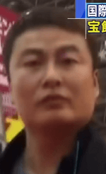 ピンクパンダの一員の男の顔写真の画像
