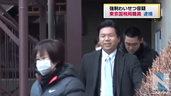 東京都文京区大塚の国税局職員の強制わいせつ事件のニュースのキャプチャ画像