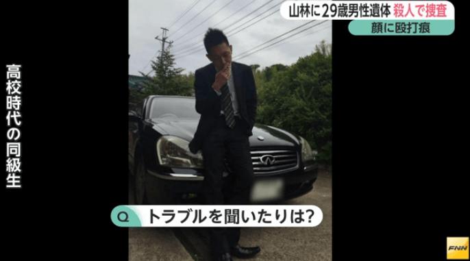茨城県龍ケ崎市羽原町の山田秀明さん殺人死体遺棄事件のニュースのキャプチャ画像