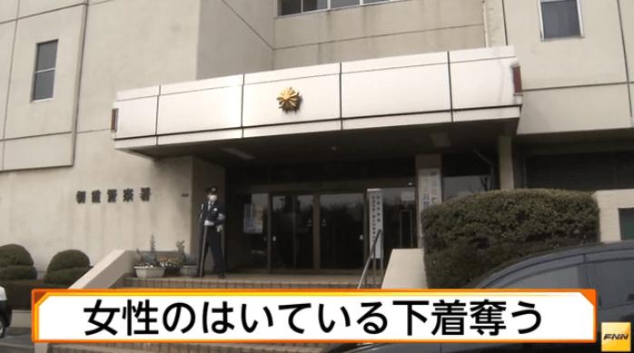 埼玉県和光市のパンツ強盗事件のニュースのキャプチャ画像