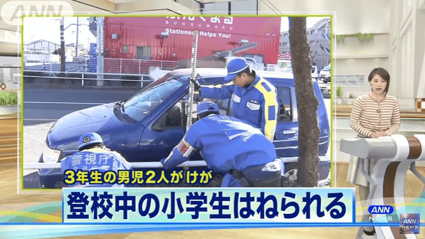 東京都東大和市中央の小学生2人が車と衝突する事故ニュースのキャプチャ画像