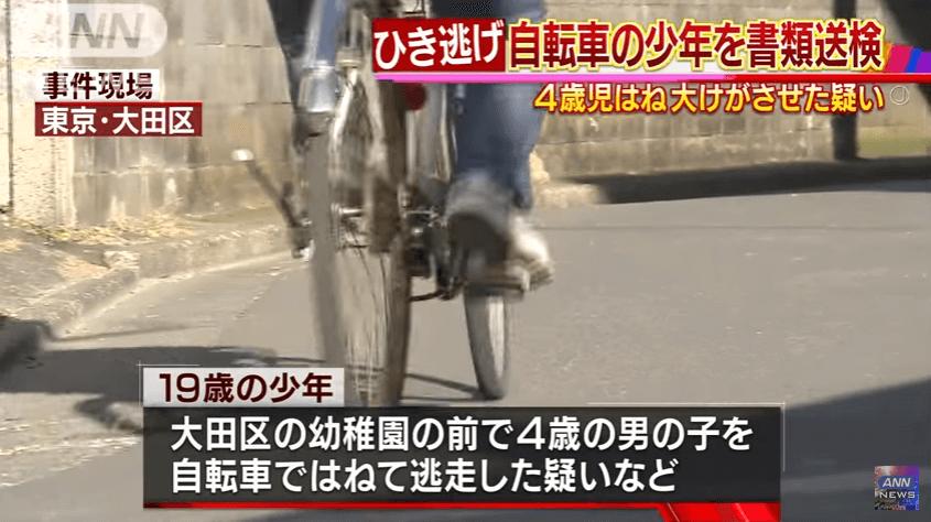 東京都大田区大森東の自転車で園児ひき逃げ事件のニュースのキャプチャ画像