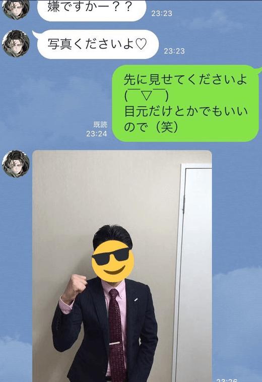 ベラジオ横堤店の店長がラインで写メを交換する画像