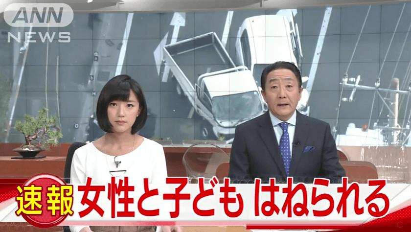 埼玉県草加市中央の母親と子供が死傷した事故のニュースのキャプチャ画像