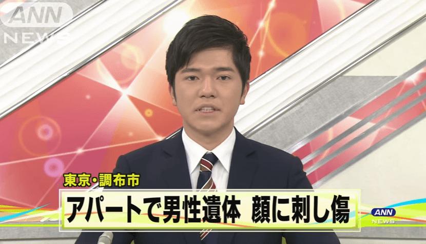 東京都調布市国領町のハサミで男性が殺害された殺人事件のニュースのキャプチャ画像