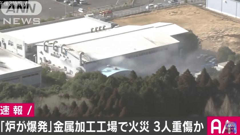 千葉県の金属加工会社で爆発火災のあったニュースのキャプチャ画像