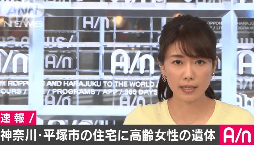 神奈川県平塚市札場町の女性吐血遺体の殺人事件のニュースのキャプチャ画像