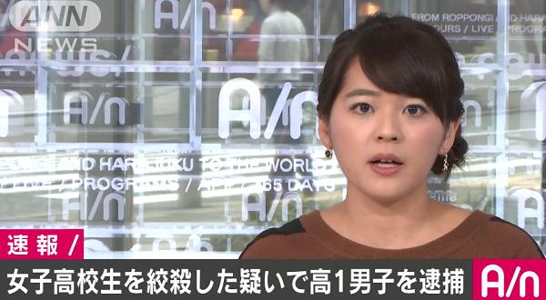 淡路島・洲本市の洲本高校に通う女子高生殺人事件ニュースのキャプチャ画像