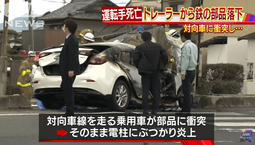岡山県岡山市のトレーラーの積み荷が直撃した死亡事故ニュースのキャプチャ画像