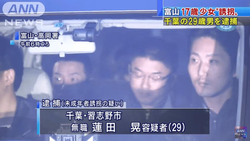 千葉県習志野市の17歳の少女誘拐事件ニュースのキャプチャ画像