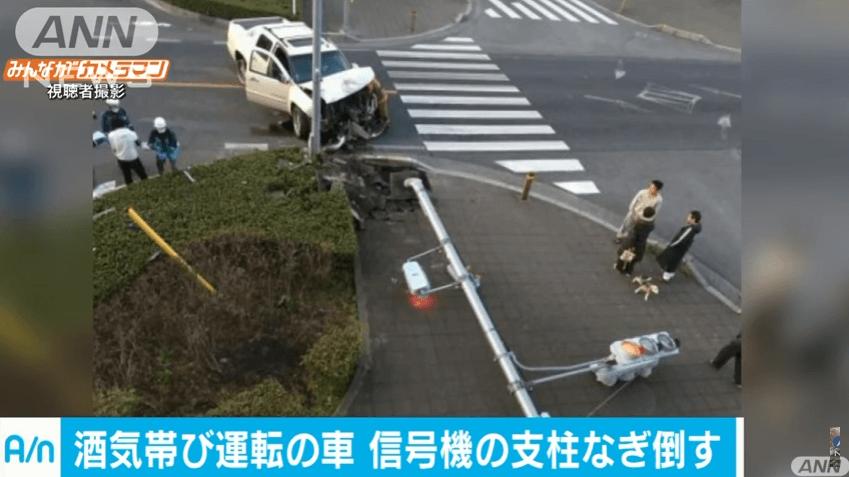 埼玉県さいたま市浦和区の飲酒運転で信号機なぎ倒す事故ニュースのキャプチャ画像