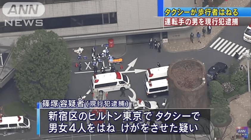 東京都新宿区西新宿のホテル「ヒルトン東京」のタクシー暴走事故のニュースのキャプチャ画像