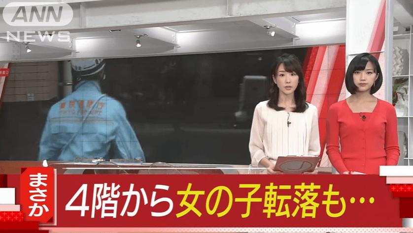 東京都足立区の小1女児のマンション転落事故のニュースのキャプチャ画像