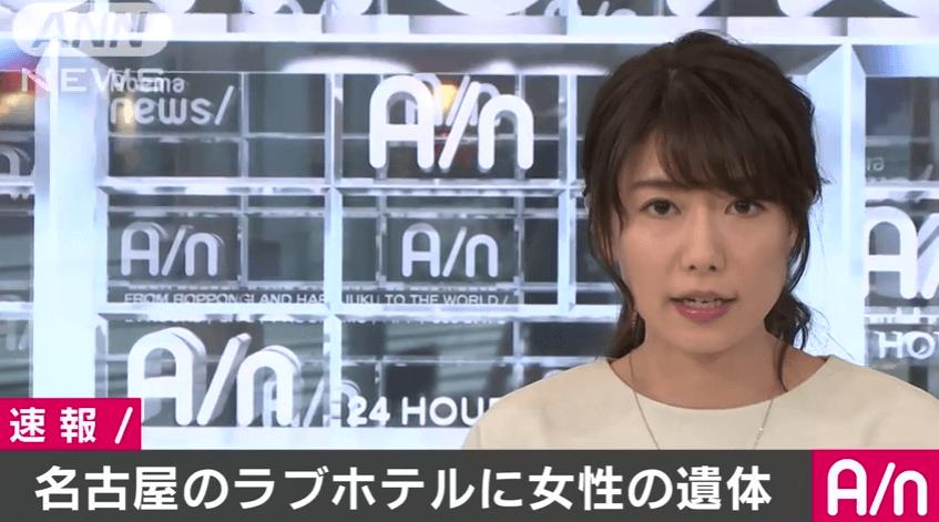 名古屋市瑞穂区のラブホテル「ヴィラ堀田通店」の殺人事件のニュースのキャプチャ画像