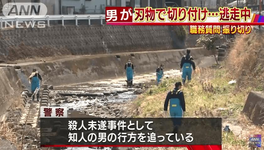 大分県大分市八幡の殺人未遂事件のニュースのキャプチャ画像