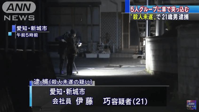 新城市で伊藤巧容疑者が車ではねたひき逃げ殺人未遂事件