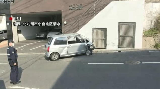 福岡県北九州市小倉の軽自動車が壁に衝突して小学生が死傷した事故のニュースのキャプチャ画像