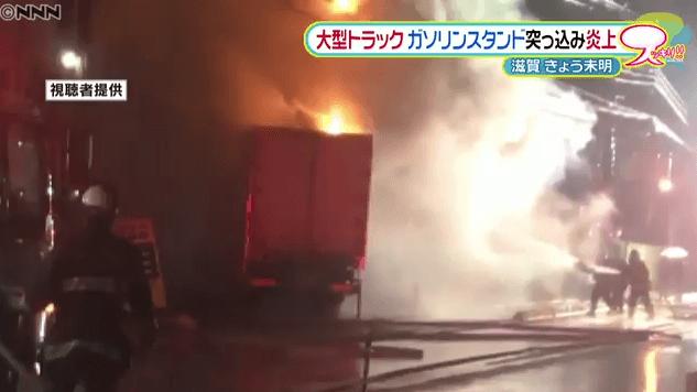 滋賀県多賀町のガソスタにトラック突っ込む炎上事故のニュースのキャプチャ画像