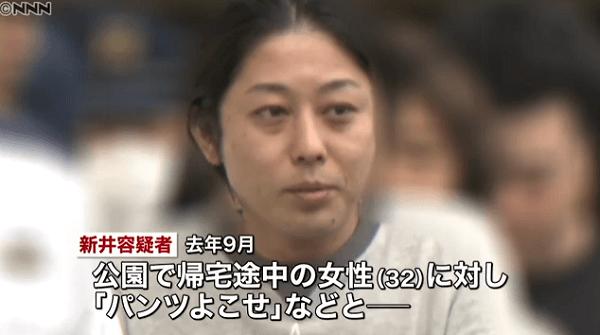 東京都江戸川区のパンツ奪う強盗未遂事件のニュースキャプチャ画像