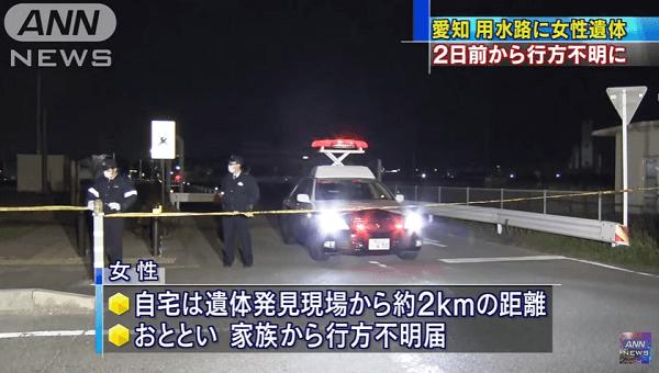 愛知県豊田市畝部西町の全裸女性の遺体が見つかった事件のニュースのキャプチャ画像