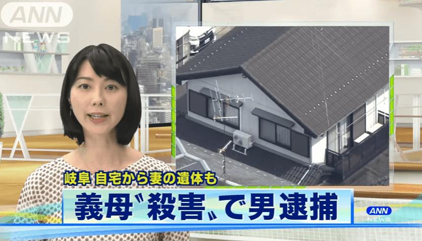 岐阜県大垣市古知丸の家族殺害した殺人事件のニュースのキャプチャ画像