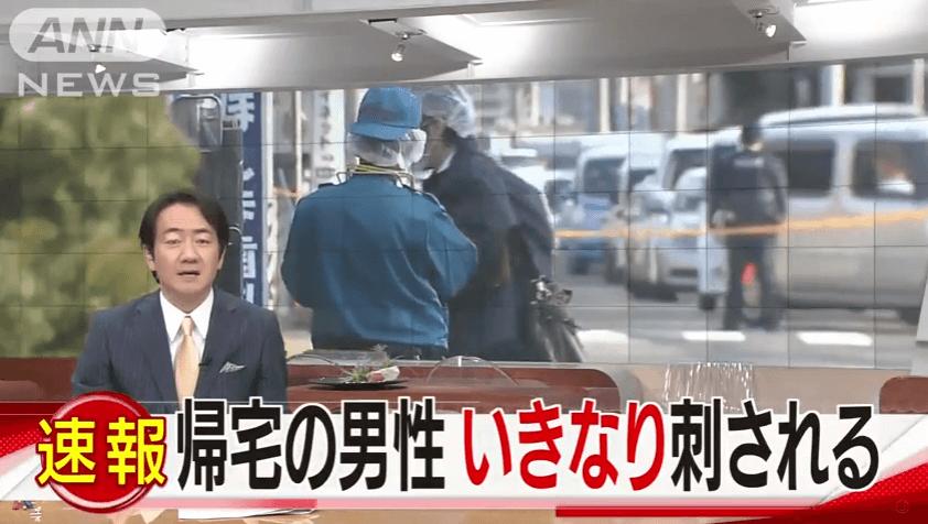 長野県長野市桐原で面識のない男に刃物で刺される殺人未遂事件のニュースのキャプチャ画像
