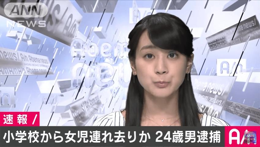 静岡県静岡市の小学生の女児誘拐事件のニュースのキャプチャ画像